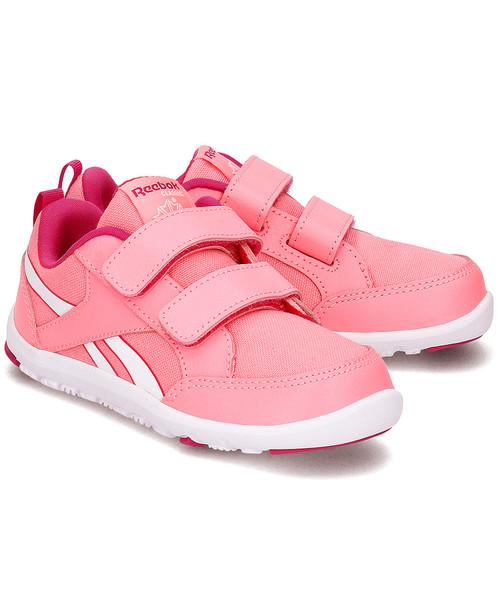 04244c37722 Sportowe buty dziecięce Reebok Ventureflex Chase II - Sportowe Dziecięce -  BD3667