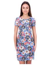 Sukienka Błękitna sukienka w kwiaty - Bialcon.pl Bialcon