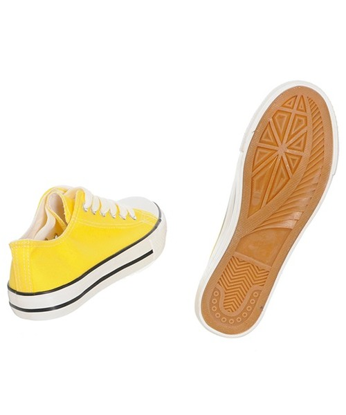 trampki damskie Seastar Trampki damskie żółte
