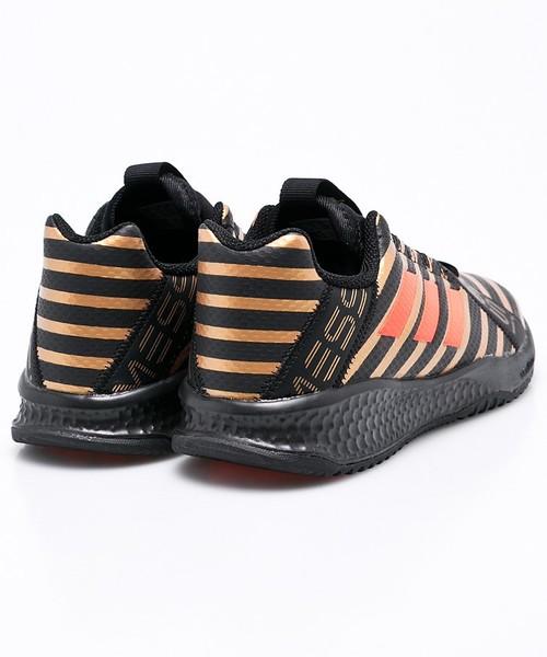 Buty dziecięce rapida turf messi k (adidas Performance)