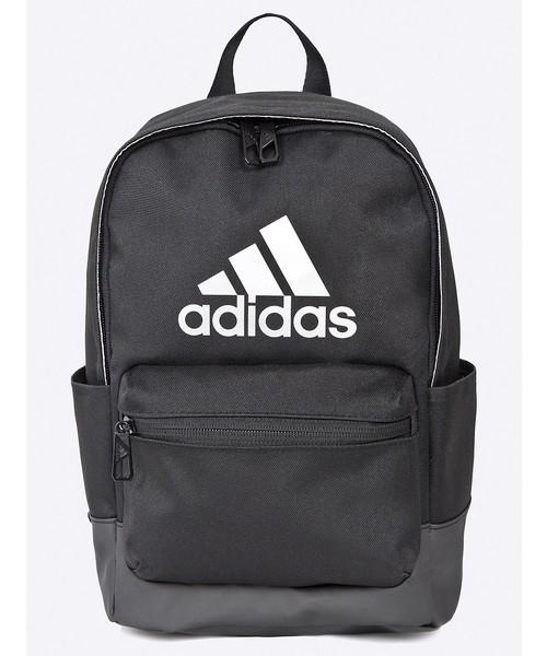 kody kuponów wyprzedaż 50% zniżki plecak dziecięcy Adidas Performance adidas Performance - Plecak CV4955