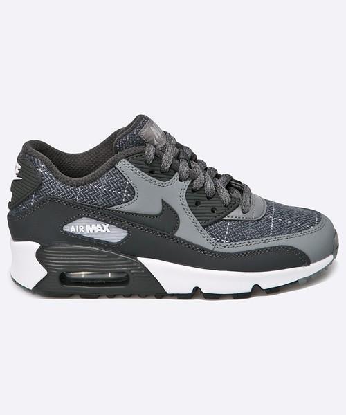 buty sportowe chłopięce nike air max