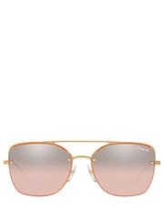 Vogue Eyewear Okulary 0VO4112S Czerwone okulary