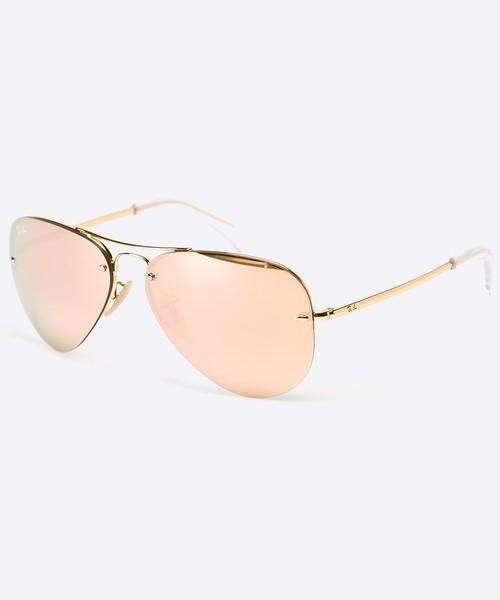 okulary przeciwsłoneczne ray ban olsztyn