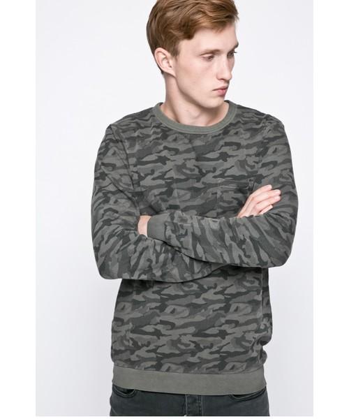 bluza męska Tom Tailor Denim Bluza 2555032.00.12