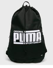 dd805048d2de2 Czarne plecaki Puma kolekcja jesień 2017 - Butyk.pl