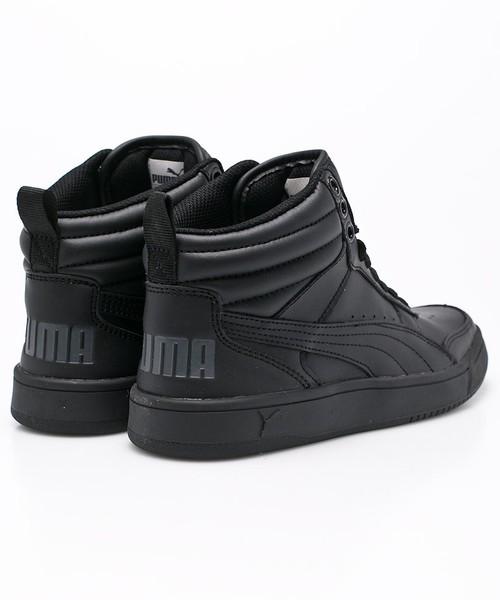 sportowe buty dziecięce Puma Buty dziecięce Rebound Street v2 36391301