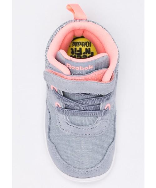 sportowe buty dziecięce Reebok Buty dziecięce Ventureflex Sneaker Meteor BS6316