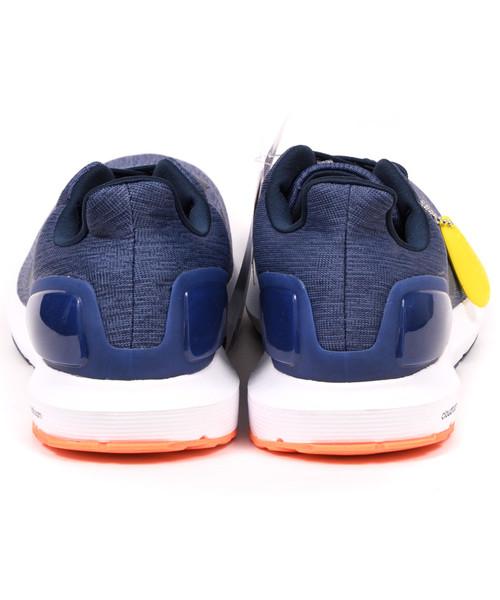 buty sportowe Adidas COSMIC 2 M CP8699